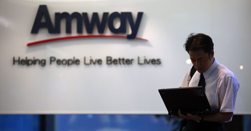 Kerala govt orders probe into Amway India chairman's arrest