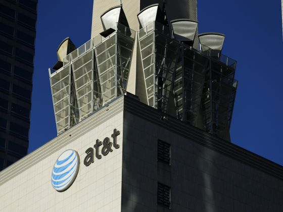 AT&T's Mexico deal a cheap foothold outside saturated U.S. market