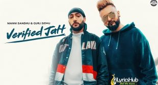 VERIFIED JATT LYRICS – GURJ SIDHU | iLyricsHub