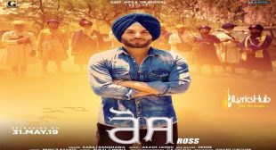 ROSS SONG LYRICS KARAJ RANDHAWA