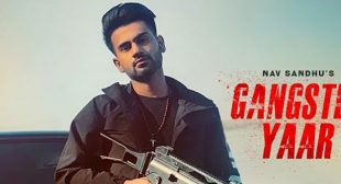 Gangster Yaar Lyrics