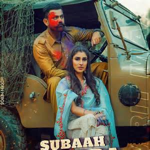 SUBAAH JATT DA LYRICS – Amrit Maan | Gurlej Akhtar | Latest Punjabi Songs 2020