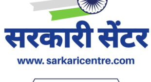 Bank jobs and IBPS Clerk, PO and Specialist Officers